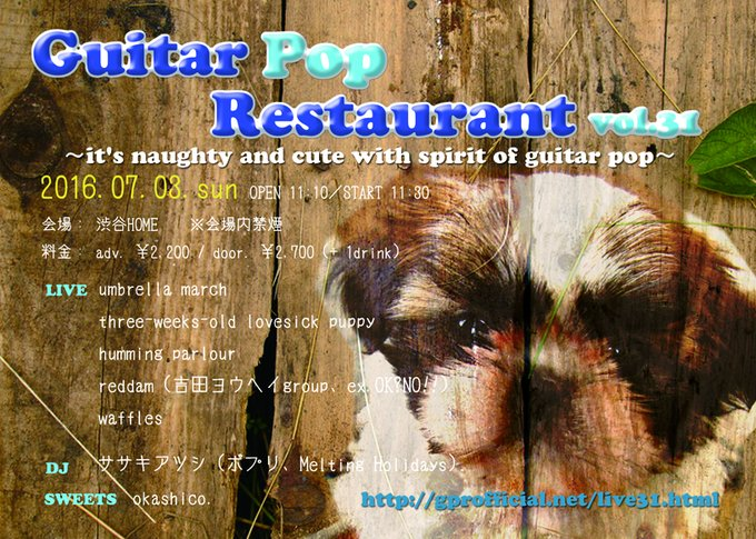 http://puppy.frappe.jp/gpr31.jpg